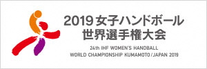 2019_women_worldchampionship.jpg